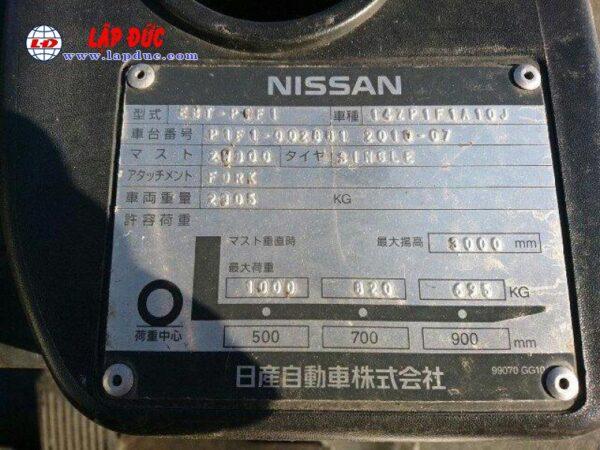 Xe nâng động cơ xăng NISSAN EBT-NP1F1 #726030 giá rẻ