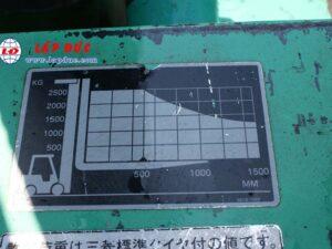 Xe nâng MITSUBISHI máy xăng - gas 2.5 tấn KFG25 # 55046 giá rẻ