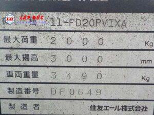 Xe nâng máy dầu cũ SUMITOMO 2 tấn 11FD20PVIXA # DF0649 giá rẻ