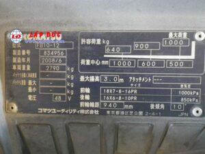 Xe nâng điện ngồi lái cũ 1 tấn KOMATSU FB10-12 834956 giá rẻ