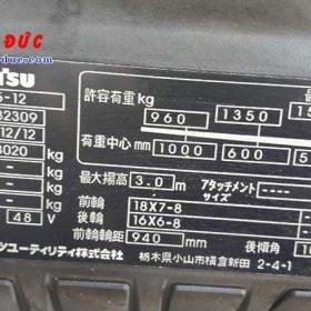 Xe nâng điện ngồi lái cũ 1.5 tấn KOMATSU FB15-12 giá rẻ