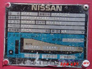 Xe nâng điện ngồi lái 2 tấn NISSAN QP02 # 002855