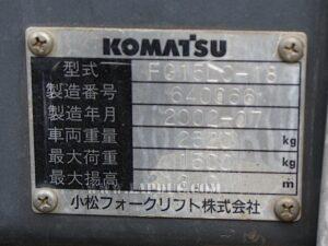Xe nâng động cơ xăng KOMATSU FG15LC-18 giá rẻ