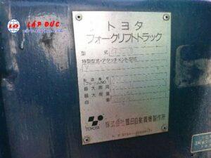 Xe nâng TOYOTA máy xăng 1.5 tấn 5FG15 # 65400 giá rẻ