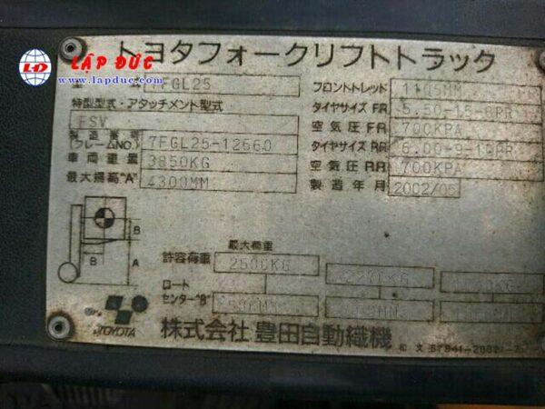 Xe nâng động cơ xăng TOYOTA 7FGL25 # 12560 giá rẻ