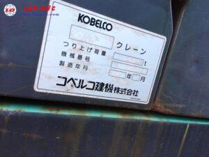 Xe cuốc KOBELCO SK200-8