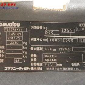 Xe nâng điện KOMATSU 1.5 tấn đứng lái FB15RW-14