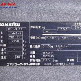 Xe nâng điện cũ KOMATSU đứng lái 1.5 tấn FB15RW-14