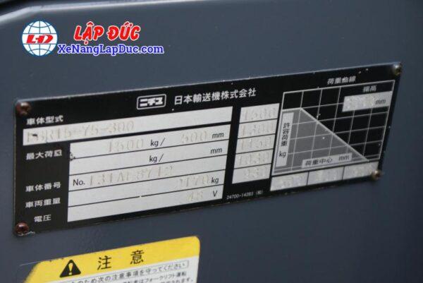 Xe nâng điện cũ NICHIYU đứng lái 1.5 tấn FBR15 giá rẻ