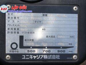 Xe nâng NISSAN máy xăng 1 tấn NP1F1 # 400155 giá rẻ